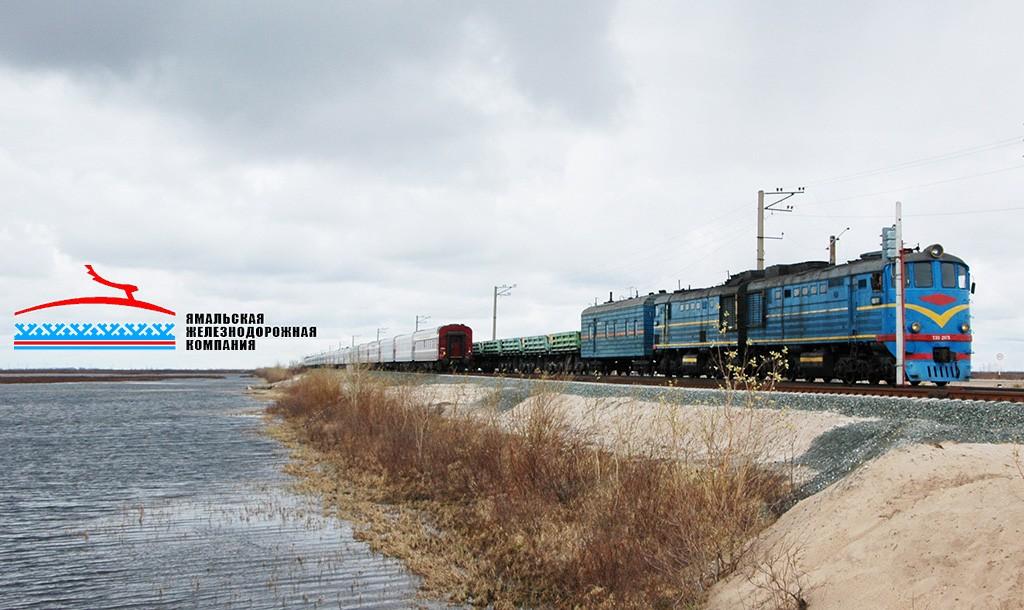 """АО """"КрЭВРЗ"""" заключил договор с АО """"Ямальская ЖДК"""" на капитальный ремонт якорей тяговых электродвигателей ЭД-118А."""