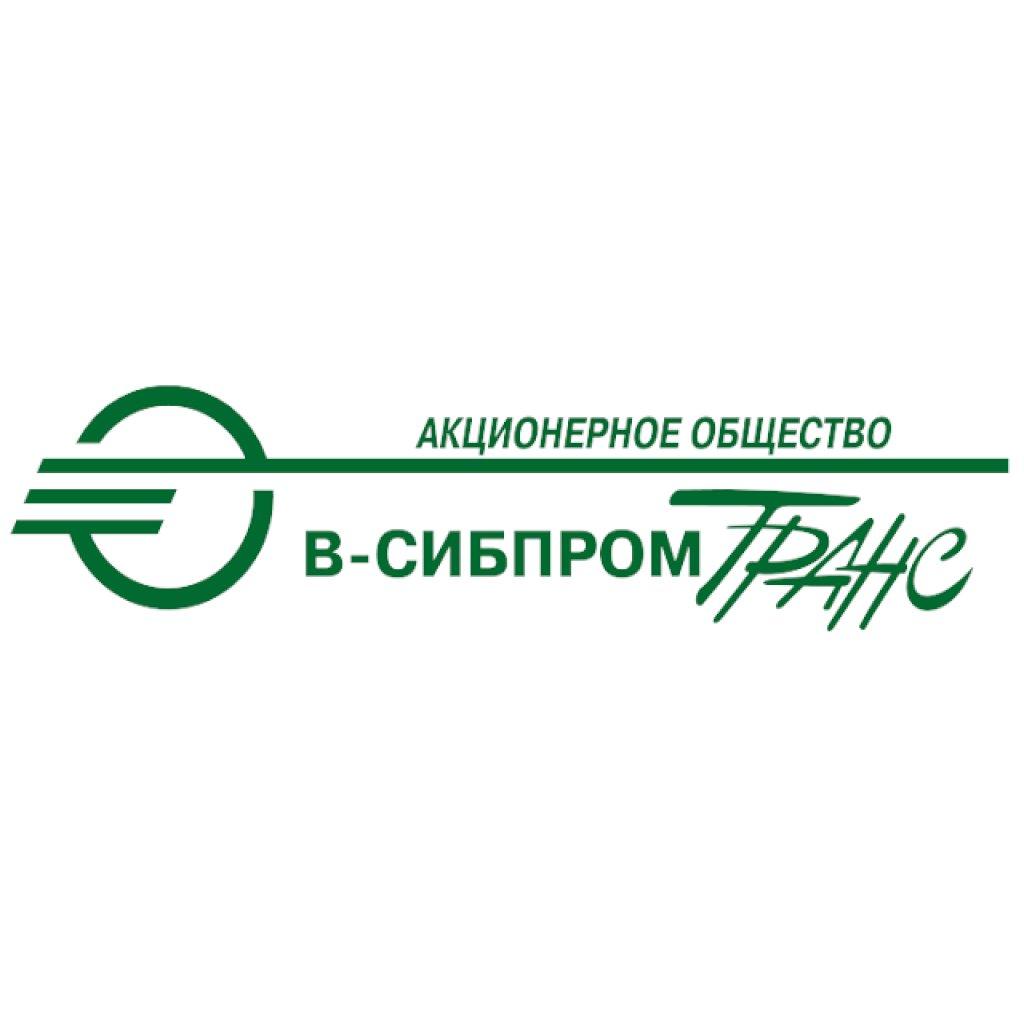 """АО """"Сибпромтранс"""""""